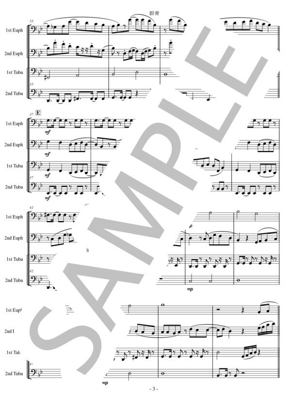 Ut music0018 3