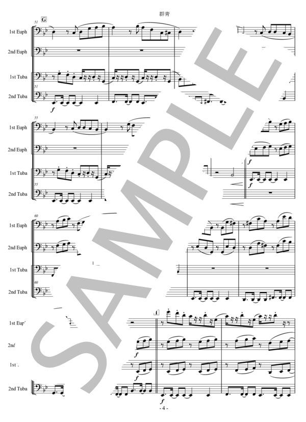 Ut music0018 4