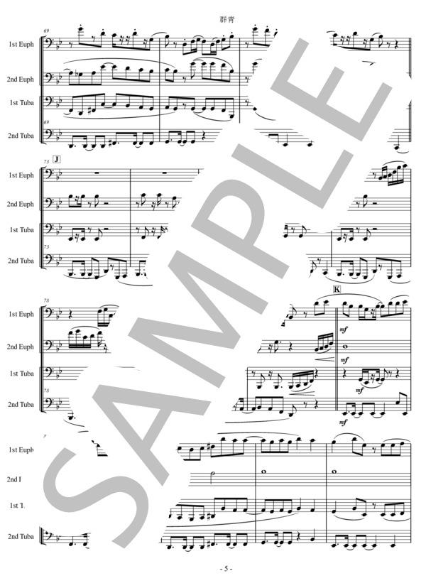 Ut music0018 5