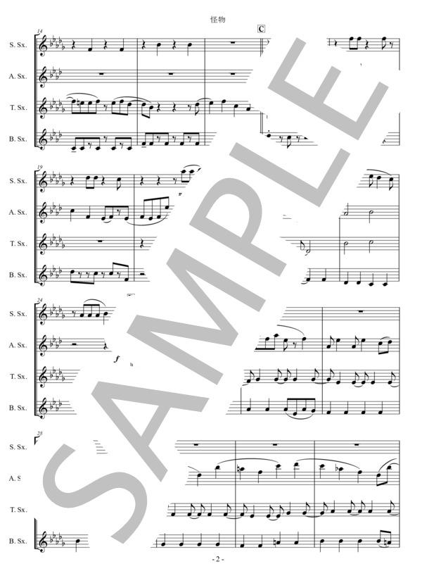 Ut music0019 2