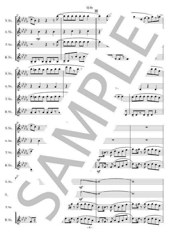 Ut music0019 4