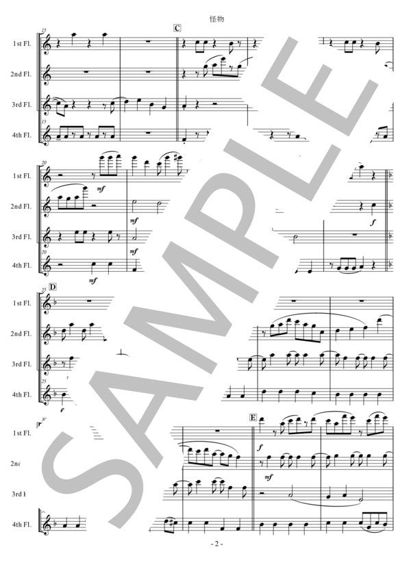 Ut music0021 2