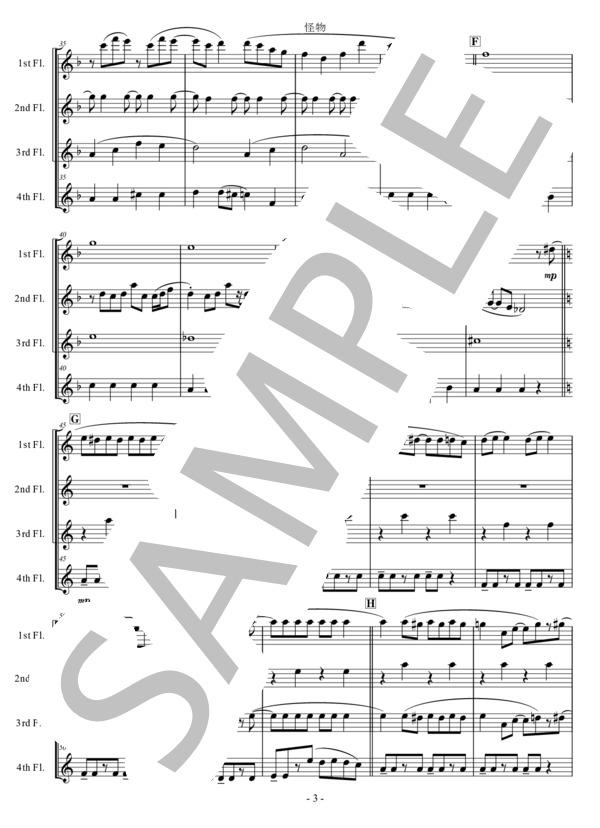 Ut music0021 3