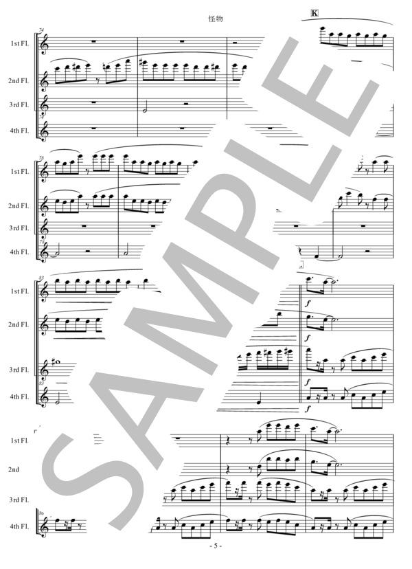 Ut music0021 5