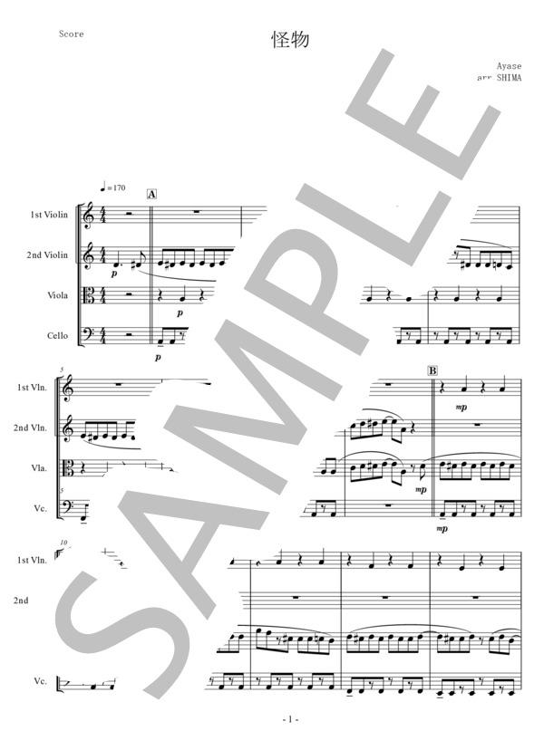 Ut music0022 1
