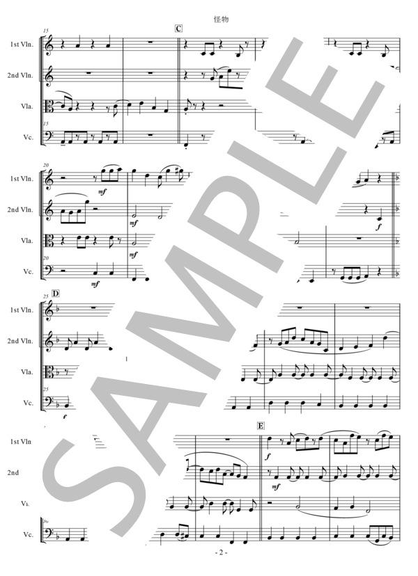 Ut music0022 2