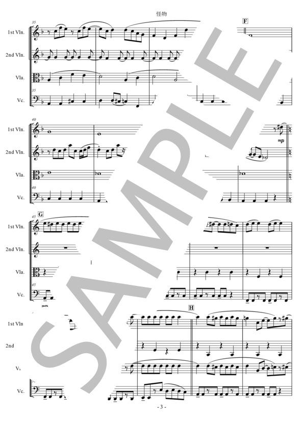 Ut music0022 3