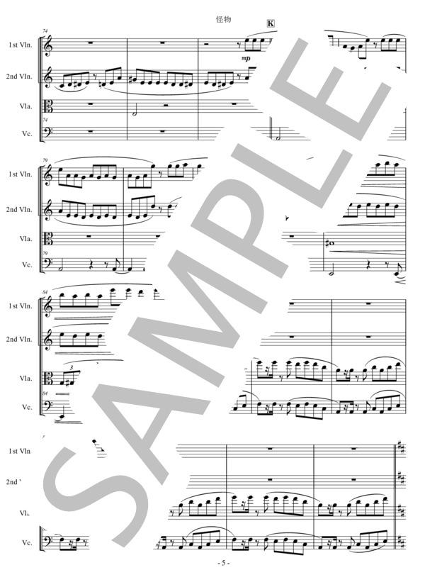 Ut music0022 5