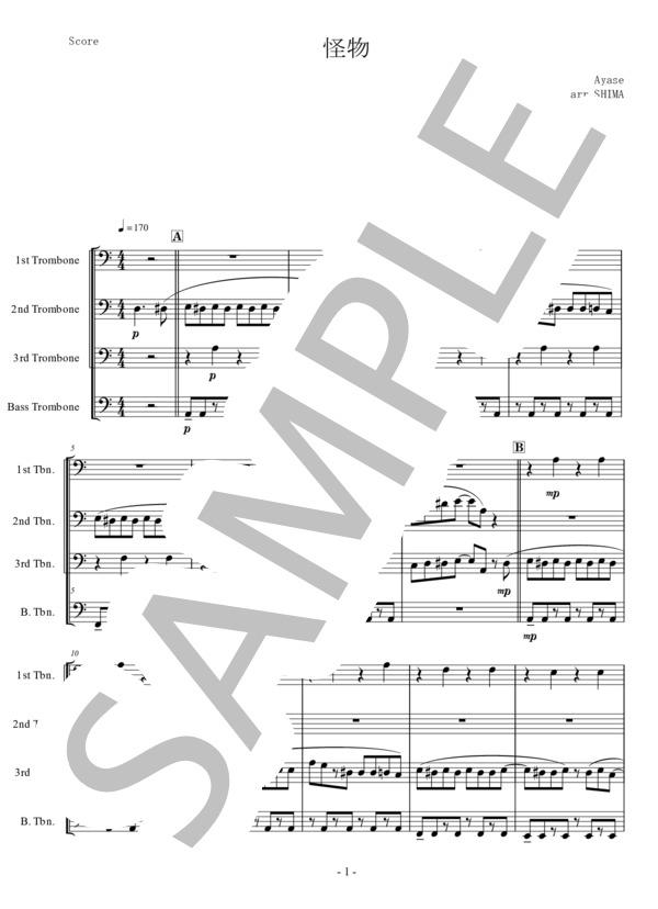 Ut music0023 1