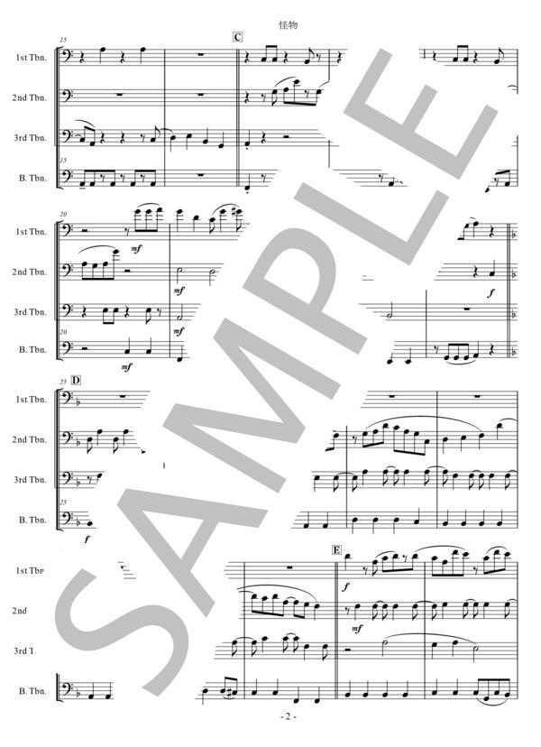 Ut music0023 2