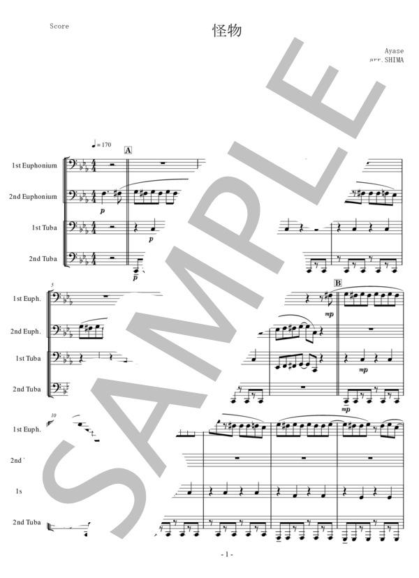 Ut music0024 1