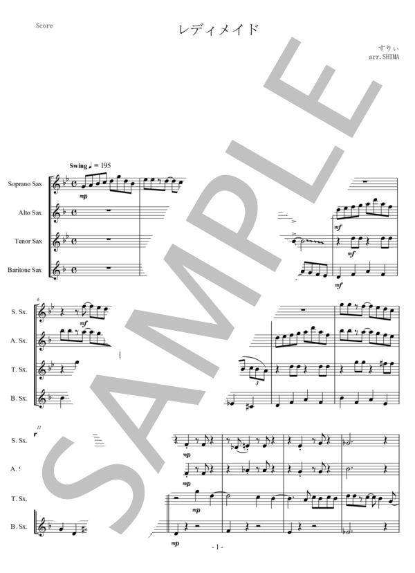 Ut music0025 1