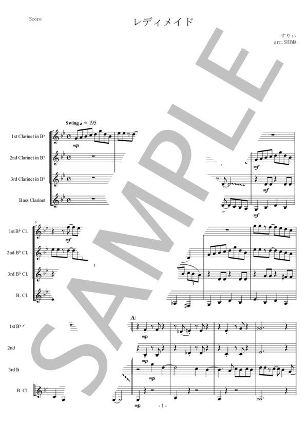 Ut music0026 1