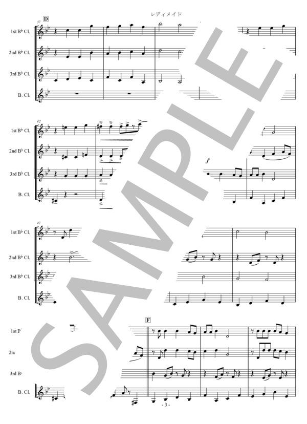 Ut music0026 3