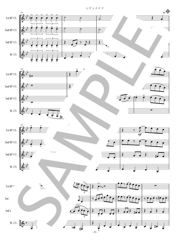 Ut music0026 4