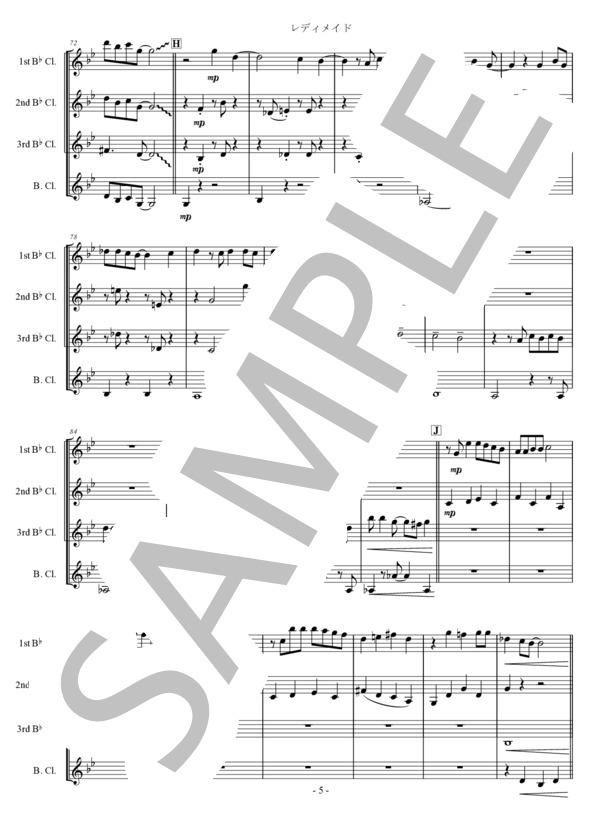 Ut music0026 5