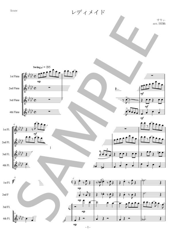 Ut music0027 1