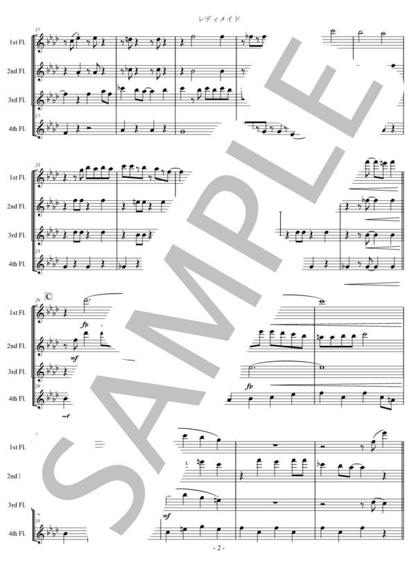 Ut music0027 2