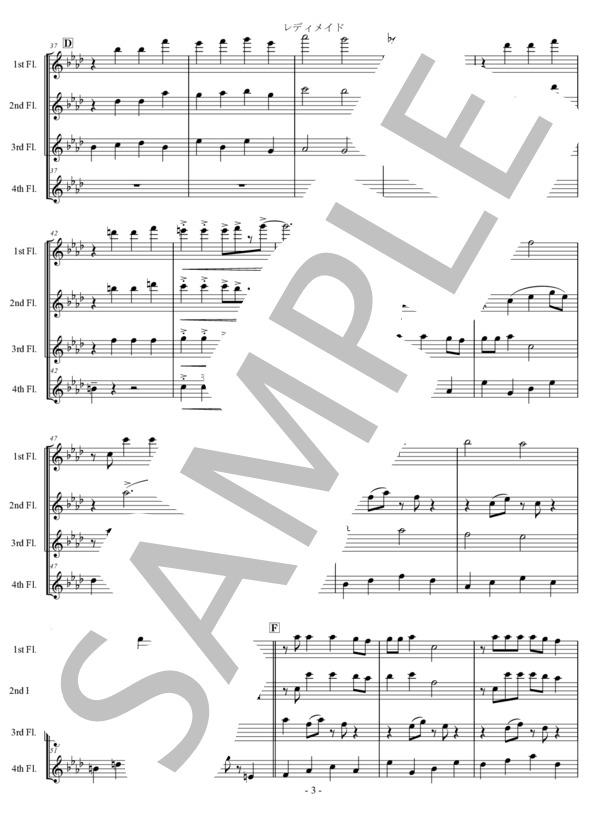 Ut music0027 3