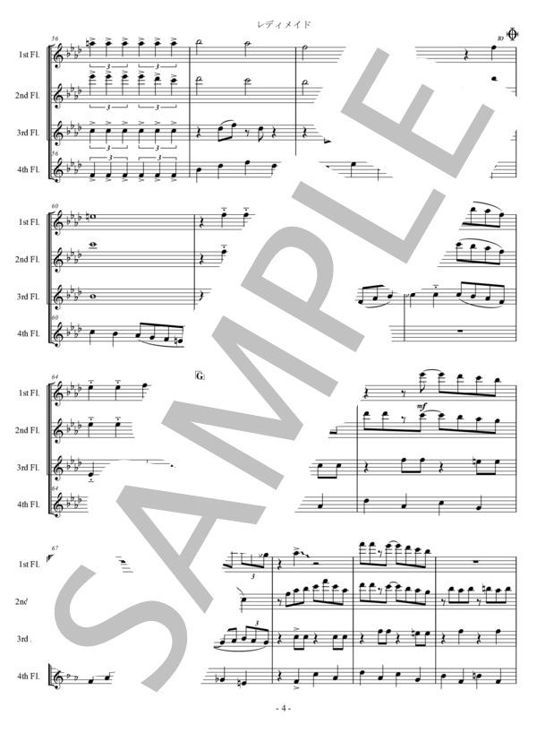 Ut music0027 4