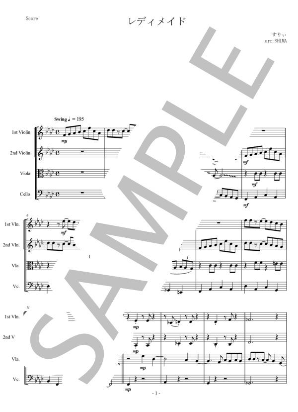 Ut music0028 1