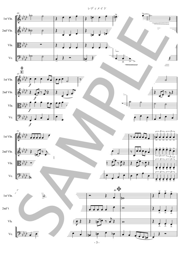 Ut music0028 3