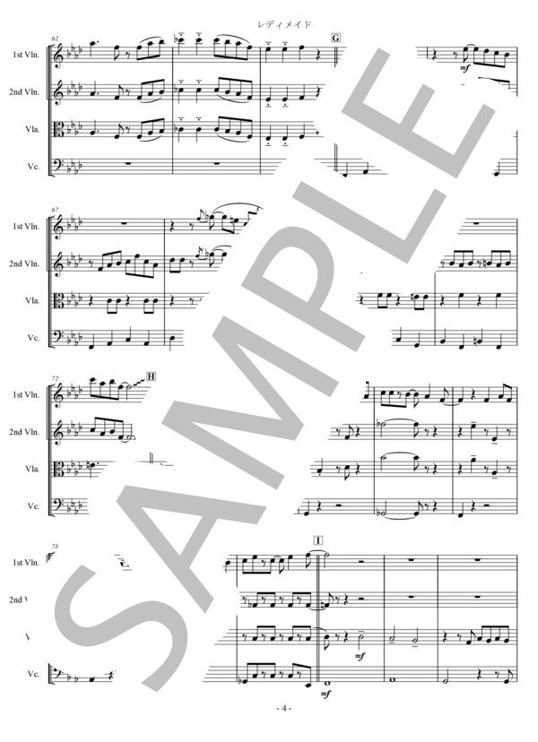 Ut music0028 4