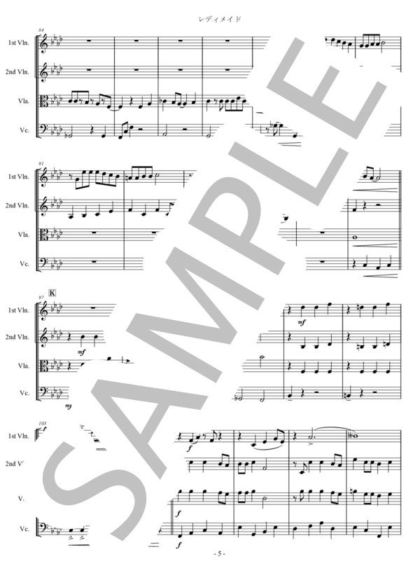 Ut music0028 5