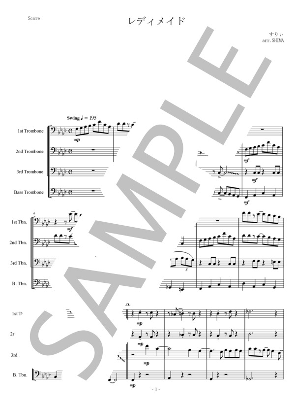 Ut music0029 1