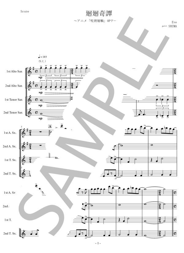 Ut music0031 1
