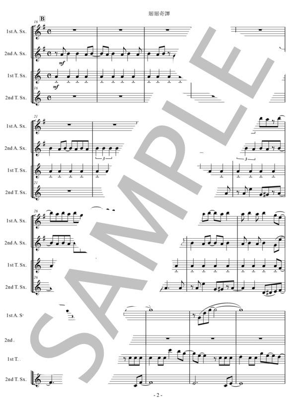 Ut music0031 2