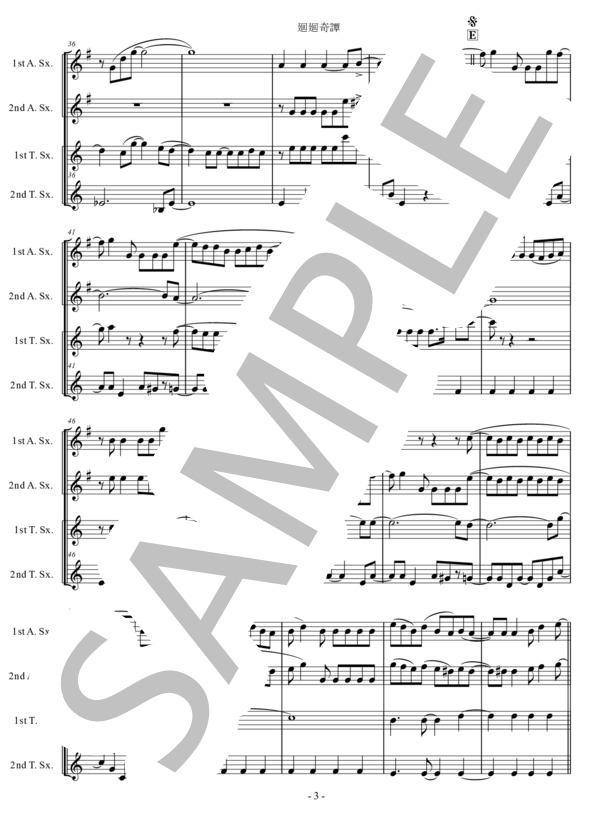 Ut music0031 3