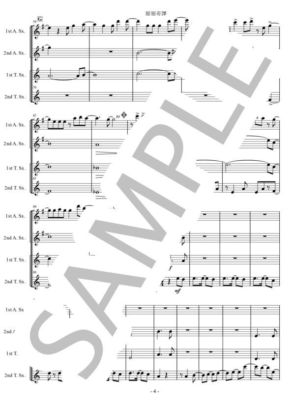 Ut music0031 4
