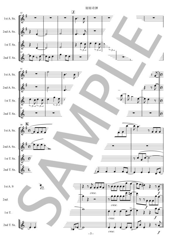 Ut music0031 5