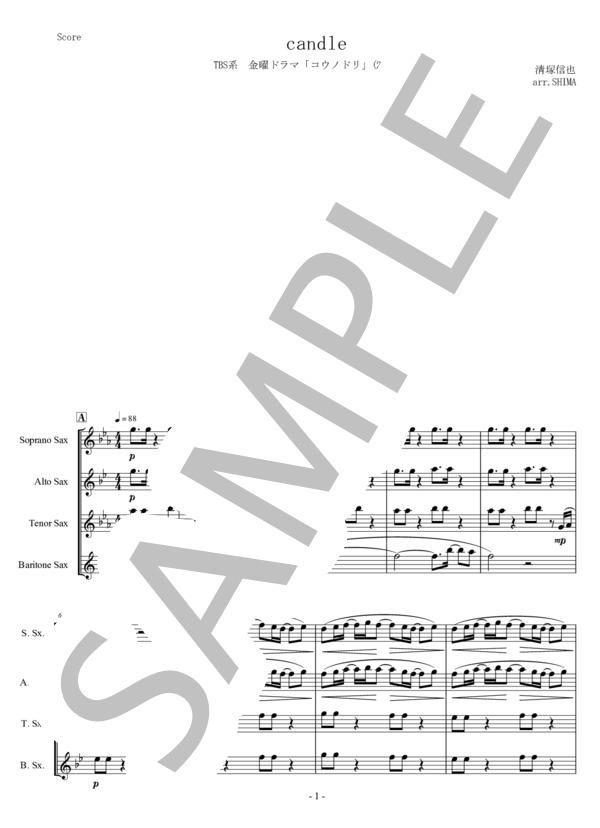 Ut music0032 1