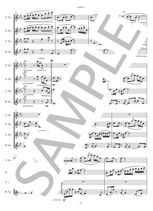 Ut music0032 2