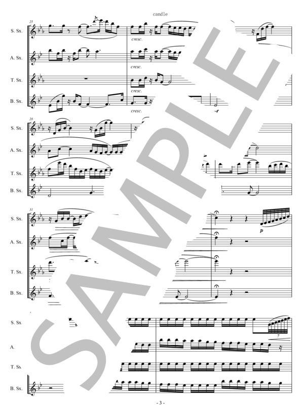 Ut music0032 3