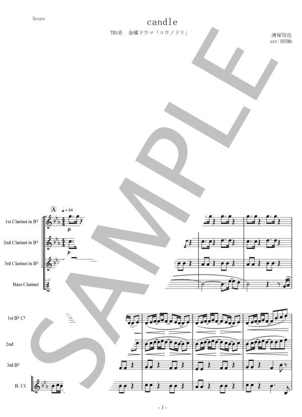 Ut music0033 1