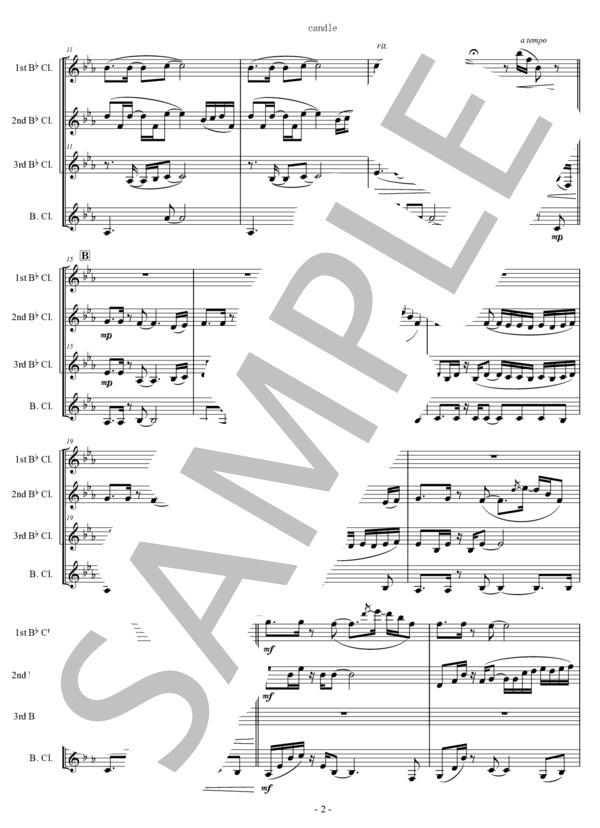 Ut music0033 2