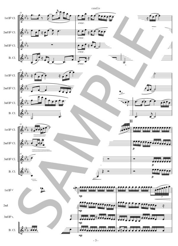 Ut music0033 3