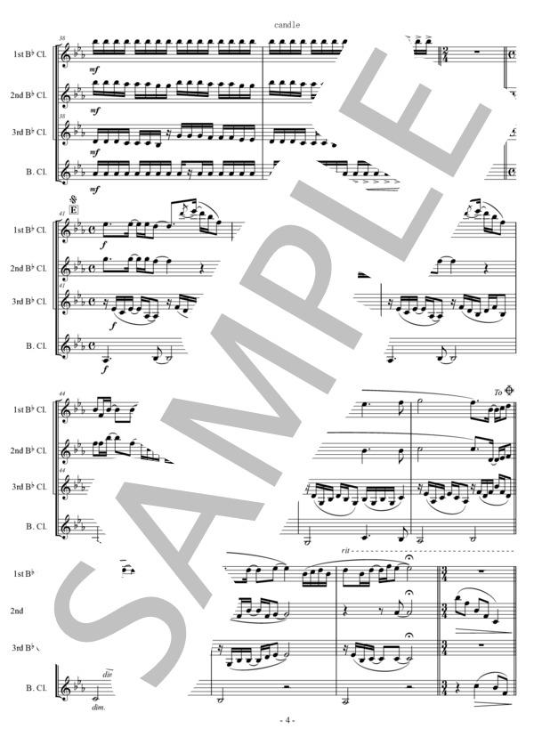 Ut music0033 4