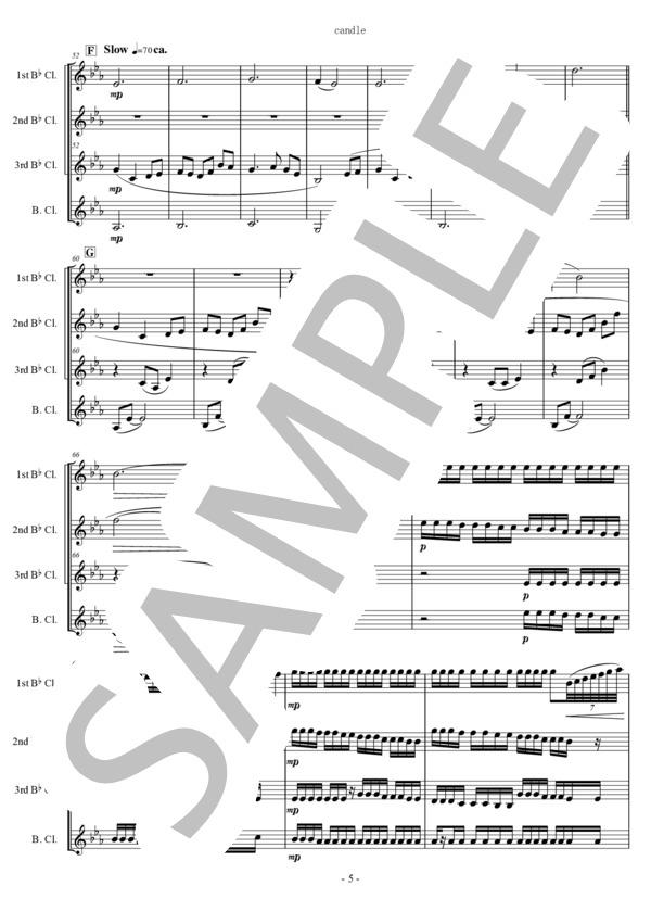 Ut music0033 5