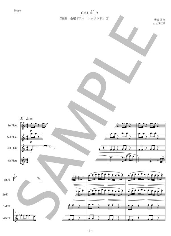 Ut music0034 1