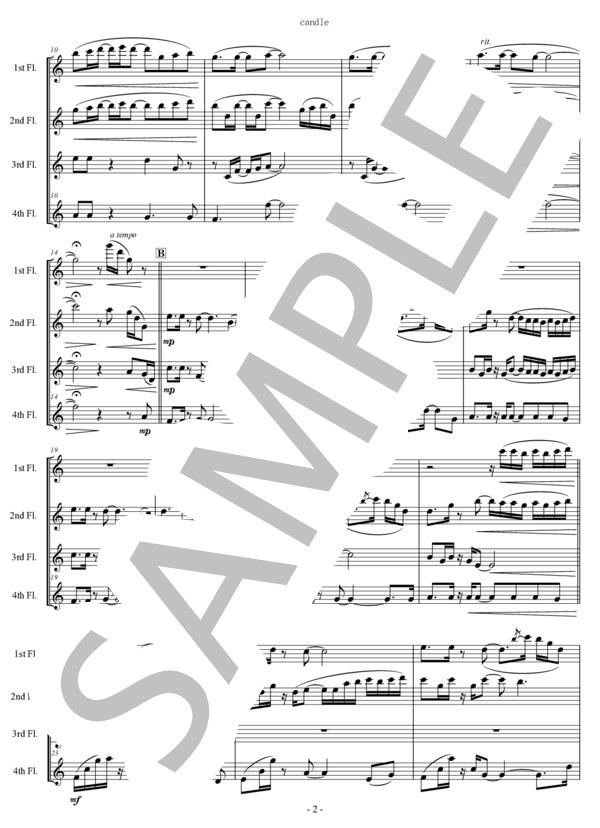 Ut music0034 2