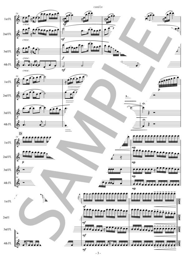 Ut music0034 3