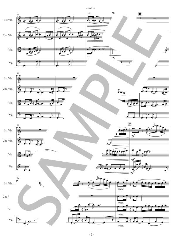 Ut music0035 2