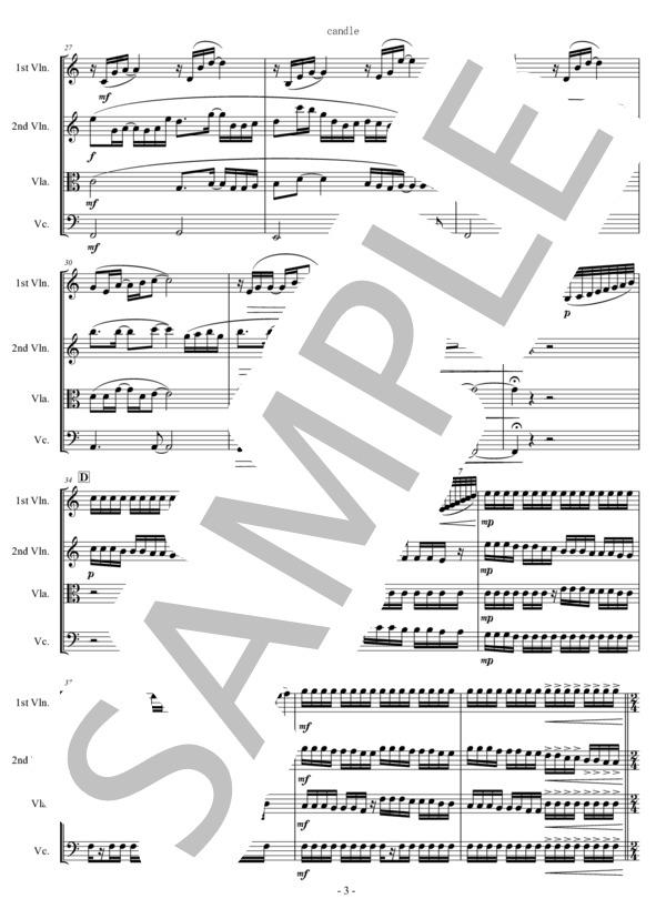 Ut music0035 3