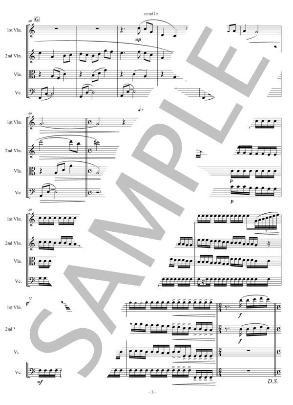 Ut music0035 5