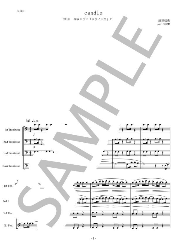 Ut music0036 1
