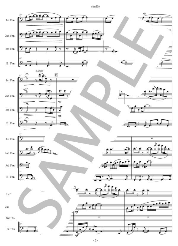 Ut music0036 2